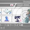 【剣盾S9 最終266位/レート2008】影踏みビートダウン