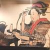 「日本橋やぶ久両国江戸NOREN店 」名物カレー南蛮