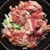 下味冷凍の豚肉と野菜の蒸し物