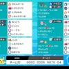 【S12使用構築】カバドヒドハピ受けサイクル