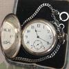 100年以上前の懐中時計