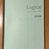 2018年用の手帳として、ナカバヤシの「ロジカルダイアリー2018年版」を購入しました。