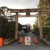 京都【城南宮】車のお祓いで有名な神社。梅がきれい
