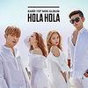 KARD - Hola Hola 歌詞カナルビで韓国語曲を歌う♪ 和訳意味/読み方/日本語カタカナルビ/公式MV