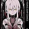 MoMo―the blood taker― 1