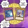 【検証】遊戯王のモンストコラボカードのミレニアム率は何%なの!?
