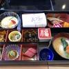 宝塚大劇場でおせちが食べれた!ー宝塚ホテル和食「くすのき」