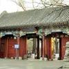 4 北京の盛衰 北京大学