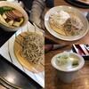 【中軽井沢バイパス塩沢交差点角】志な乃:十割蕎麦のお店、美味しいです