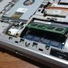 ノートパソコンのメモリを4GB→8GBに増強するまでの作業風景。「DELL LATITUDE E5530」~アフィリエイターなら作業PCのメモリくらい自分で増強~