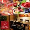 【オススメ5店】熊本市(上通り・下通り・新市街)(熊本)にある日本酒が人気のお店