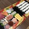 はま寿司「おうちではま寿司セット」で、寿司職人になってみた