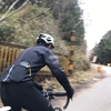 And Kiso Nagara Bike Team  池田町ポタ