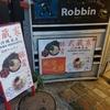 武蔵家 沖縄本店 (元 琉球チルダイ)で家系ラーメン堪能