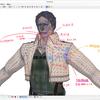 MMDジャケット部分破綻防止用・簡易補助ボーン追加テスト2