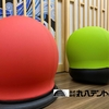 座BALL【オンリーワンの椅子】