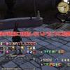 【FF14】火力が凄いぞ召喚士!レベル上げが楽しいジョブです!【大火力範囲攻撃】