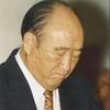 金榮輝氏からも最高委員会からも日本への回答書は無かった!連載「中村告発証言の衝撃!」4