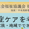 尾崎咢堂記念館 近現代史講演会「伊藤博文の歩みと神奈川」3月14日の開催中止!