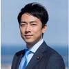 第52回新現役宣言フォーラム《小泉進次郎議員をお迎えして》