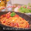 【週末英語#102】食事や買い物など「一緒に行かない?」と誘うときの英語の表現