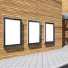 看板も共有化の時代にはビルの壁面をデジタルサイネージ化して広告収入を得る