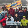 2月 「2020 天狗堂 伊勢湾ジギング教室」 開催しました!!