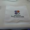 休みに「ブラッスリー ポール・ボキューズ 銀座」でランチを食べてきました