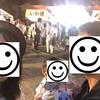 【雑記】2019年最後の夏祭り