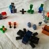 マインクラフトのレゴブロック、「ベッドロックの冒険」レポート。