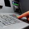【エルニド】ATMありますか?