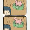 スキウサギ「サコサコ」