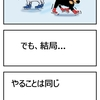 【織田シナモン信長・第六話】大前夜祭!戦国の梟雄松永久秀