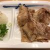 9/26昼食・松屋 関内仲通り店(横浜市中区)