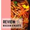 【レビュー】Madam Kwan's(マダムクワンズ)のHokkien Fried Noodle 子供にもオススメな甘い麺