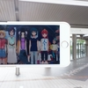 【舞台探訪・聖地巡礼】じょしらくから見る東京巡り