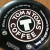 SM City近くでWi-Fiが使えるところを見つけた。~TOM N TOMS COFFEE~