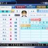 パワプロ2018 城島健司 (2003年) パワナンバー