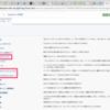 [Salesforce]テキスト、テキストエリア、ロングテキストエリア、リッチテキストエリア項目