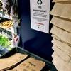 新税でスーパーから消えるビニール袋