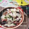 読モ歴13年読者歴15年!大好きな雑誌!