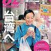 OZmagazine、康青龍、青田七六、八重垣