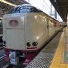 あたし東京に行くわよ!サンライズのノビノビ座席で。