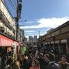 平日でも混雑!築地場外市場~食べ歩き旅~