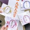 【遠征ログ】キスマイ2018冬 大阪(12/8~9)・東京(12/15~17)