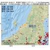 2016年12月21日 22時03分 新潟県下越地方でM3.0の地震