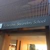 神戸大学附属中等教育学校へ行ってきました