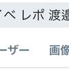欅坂46『私物サイン会』についてお話しします。