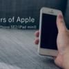 2019年大本命はiPhone SE2!!!Appleの新製品に関する噂をまとめてみた