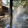 【南小国町】黒川温泉 ふもと旅館~河川の向こうの露天風呂!流れる水の音をBGMに
